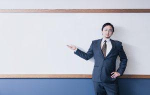 不動産投資初心者向けセミナーの選び方