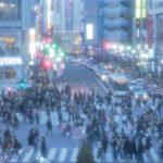 東京23区内で投資用物件を選ぶ?!